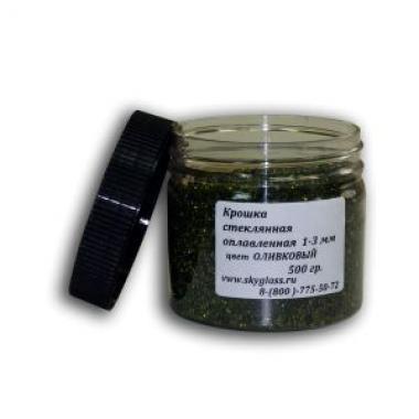 Крошка стеклянная оплавленная 1-3мм. Цвет оливковый